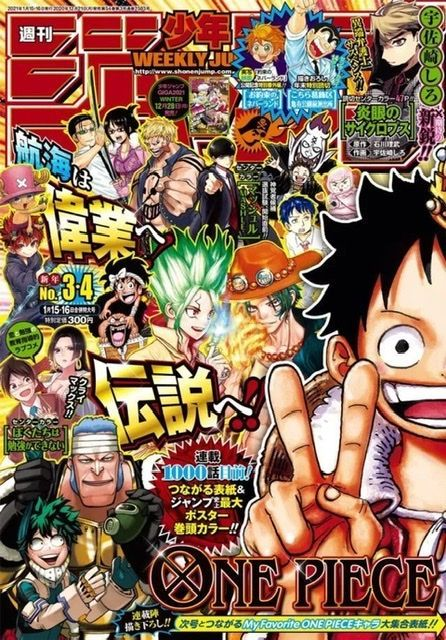 Weekly Shonen Jump One Piece Chapter 1000 Special Cover Listing Details
