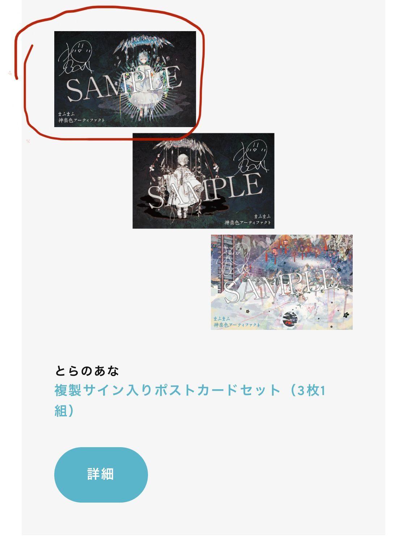Erreinge Aufkleber Rosa Fluo 10 cm Samurai Totenkopf Japan ...