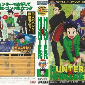 Otsukai You Can Buy Japanese Anime And Manga Merch