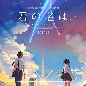 Anime Movie Posters! - Again