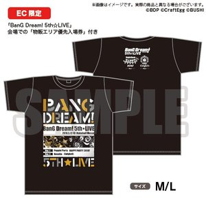 Bandori 5th Live Shirt