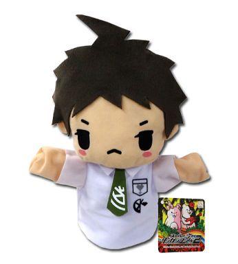 Super Danganronpa 2 Hinata Hajime Plush Doll
