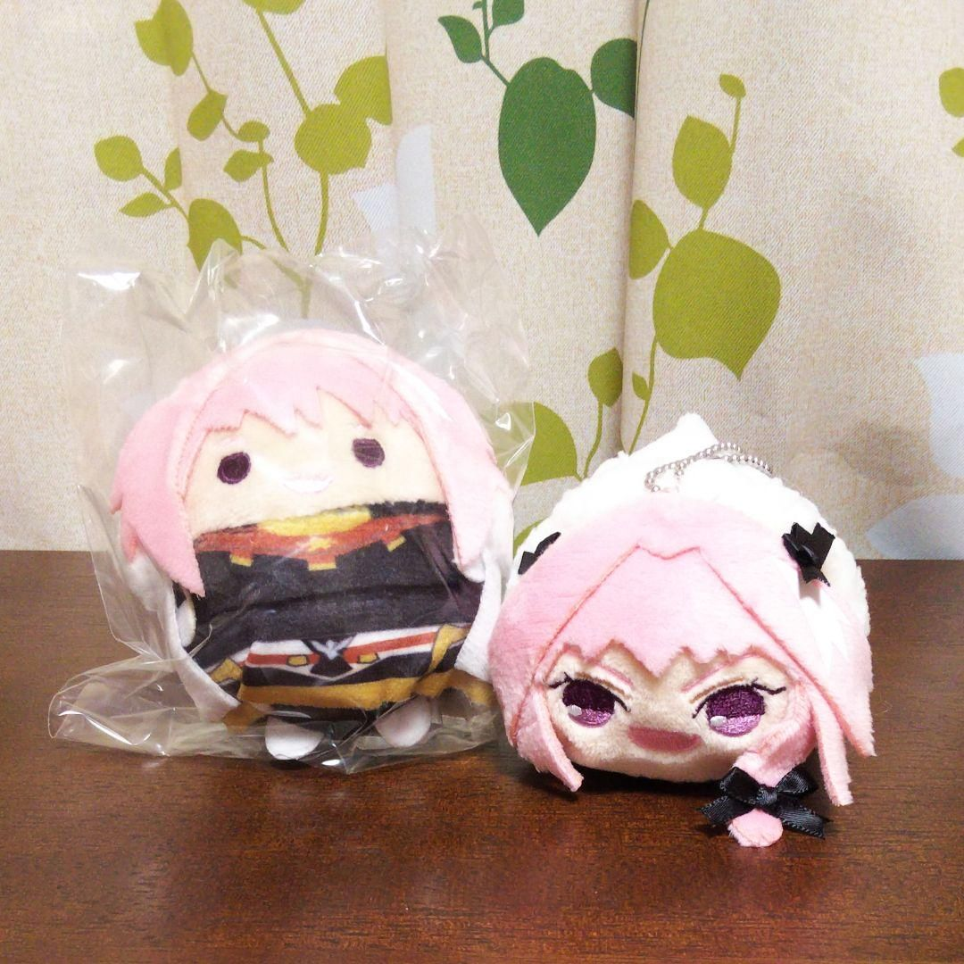 Astolfo Plushie this is an offer made on the request: astolfo bean plushie