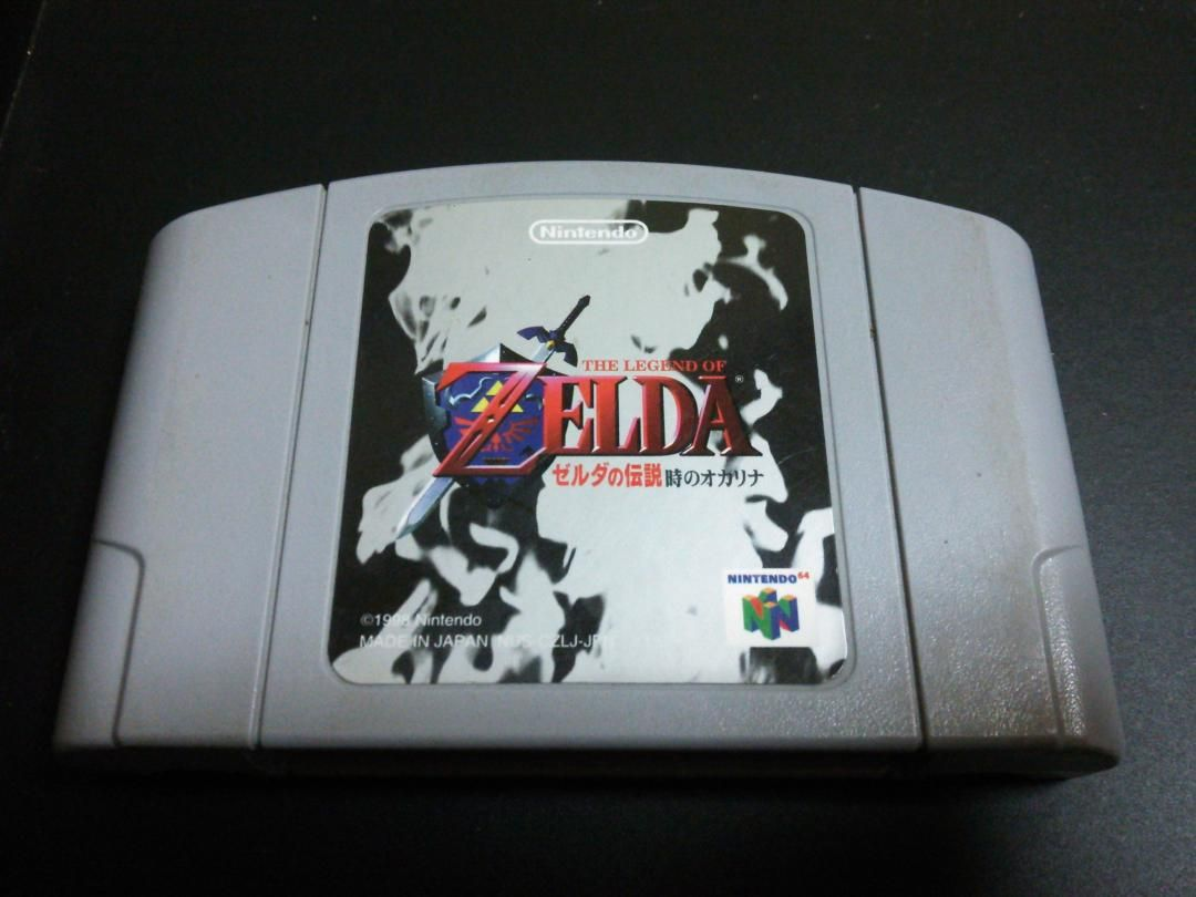 This Is An Offer Made On The Request Nintendo 64 The Legend