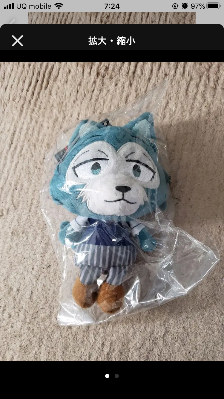 NEW Bandai BEASTARS LEGOSI Bandai Chibi Mini Plush doll Rare Fast Shipping F//S