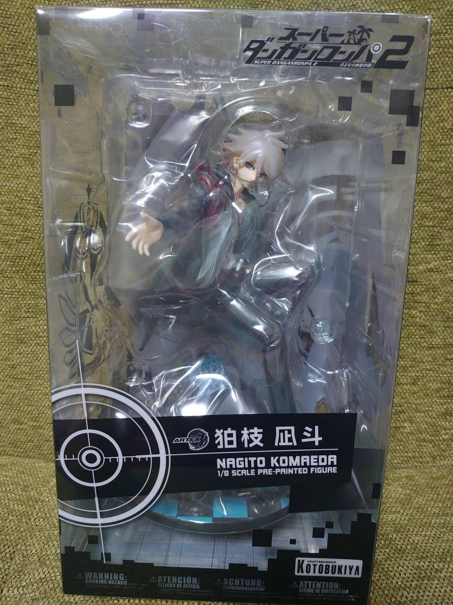 ARTFX J Super Danganronpa 2 Sayonara Zetsubou Gakuen Nagito Komaeda 1//8 Figure