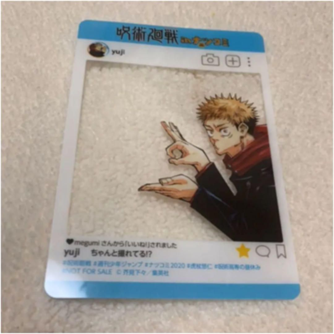 Image result for Jujutsu Kaisen Merch